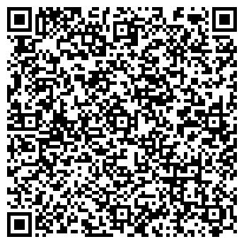 QR-код с контактной информацией организации Комфорт Транс, ТОО
