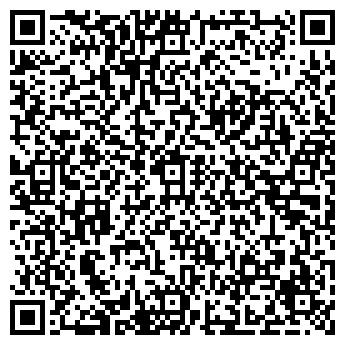 QR-код с контактной информацией организации Мир-Ас Нпк, ТОО