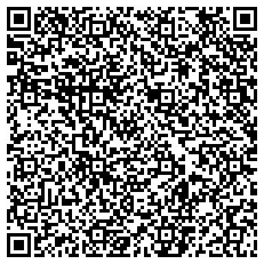 QR-код с контактной информацией организации I Система (Ай система),ТОО