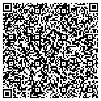 QR-код с контактной информацией организации ПРОФЕССИОНАЛЬНЫЙ БАСКЕТБОЛЬНЫЙ КЛУБ ЦСКА