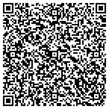 QR-код с контактной информацией организации БелКазКомплектСервис, ТОО