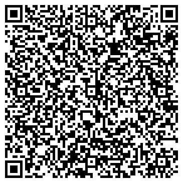 QR-код с контактной информацией организации Аргос, ТОО