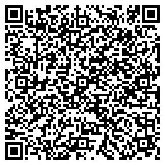 QR-код с контактной информацией организации ЦСКА