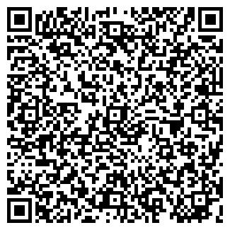 QR-код с контактной информацией организации Сталь, ТОО
