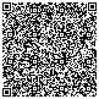 QR-код с контактной информацией организации СФ Стройкомплект-А, ТОО