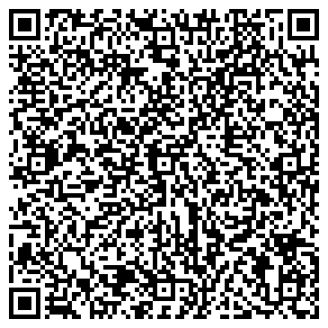 QR-код с контактной информацией организации Фариза 7, ТОО