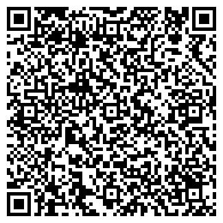 QR-код с контактной информацией организации Разрез Кузнецкий, ТОО
