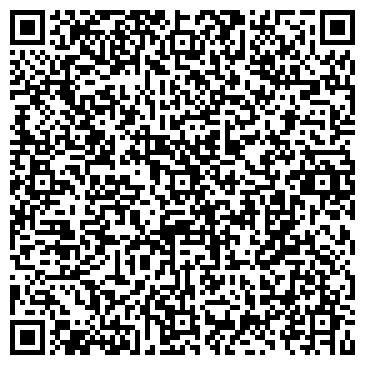 QR-код с контактной информацией организации Майкубен-Вест, ТОО