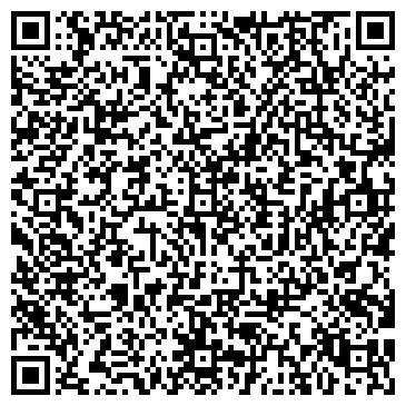 QR-код с контактной информацией организации Есеп, ТОО