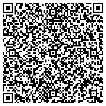 QR-код с контактной информацией организации Майкубен Комiр, ТОО