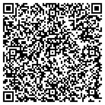 QR-код с контактной информацией организации Denyo, АО Компания