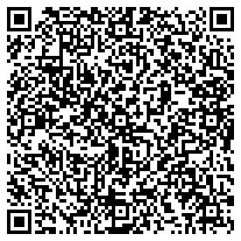 QR-код с контактной информацией организации Реналекс, ООО