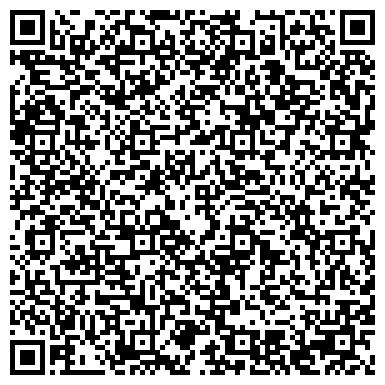 QR-код с контактной информацией организации СибТэк, ТОО