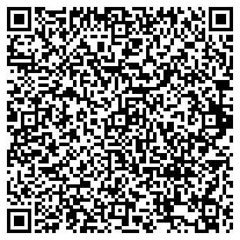 QR-код с контактной информацией организации Дала Майнинг, ТОО