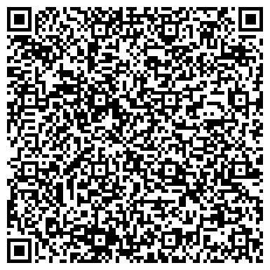 QR-код с контактной информацией организации Куатамлонмунай, ТОО