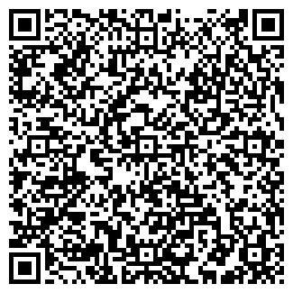 QR-код с контактной информацией организации АВ ФЛЕКС