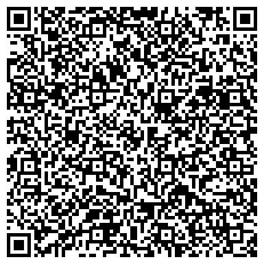 QR-код с контактной информацией организации Подзембурсервис, ТОО