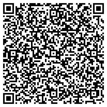 QR-код с контактной информацией организации Чин Транс Ойл, ТОО