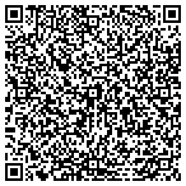 QR-код с контактной информацией организации Восточное рудоуправление, ТОО
