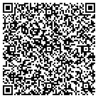 QR-код с контактной информацией организации Гомельоблтопливо