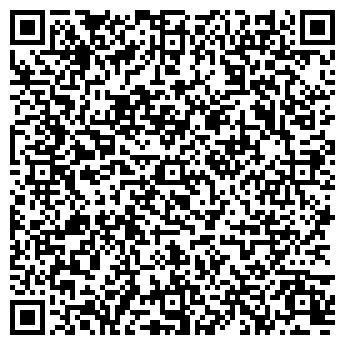 QR-код с контактной информацией организации Стоунтас Травертин