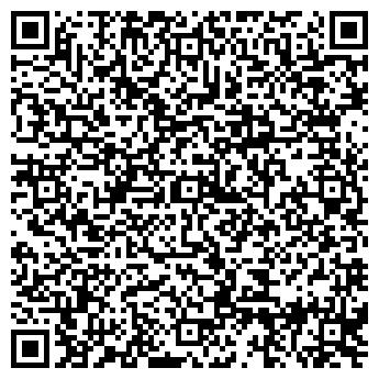 QR-код с контактной информацией организации Гидроэнергетика, ТОО