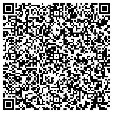 QR-код с контактной информацией организации ТБЗ ЛЯХОВИЧСКИЙ