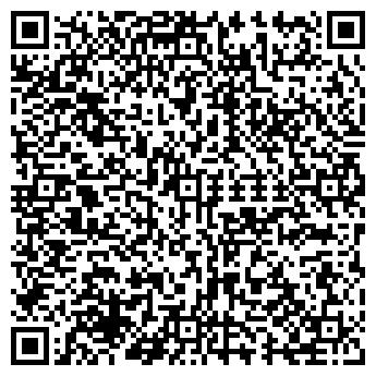 QR-код с контактной информацией организации Армаданефть, ИП