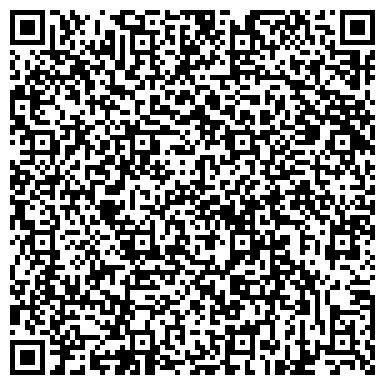 QR-код с контактной информацией организации Техника и технологии, ТОО