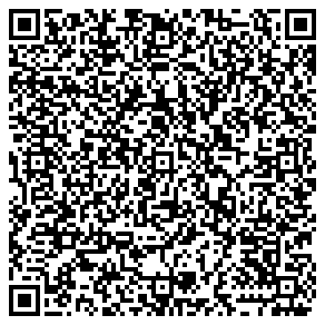 QR-код с контактной информацией организации Богема Казахстан, ТОО