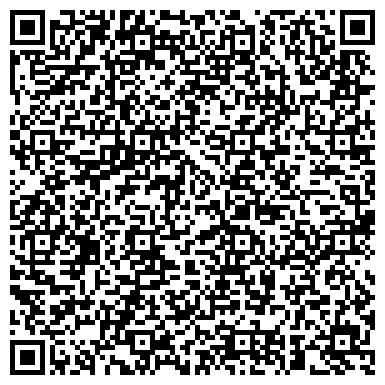QR-код с контактной информацией организации ReedHycalog (РидХикалог), ТОО