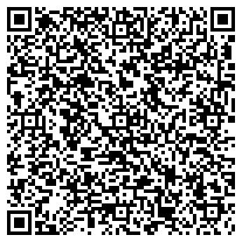 QR-код с контактной информацией организации Avis (Авис), ТОО