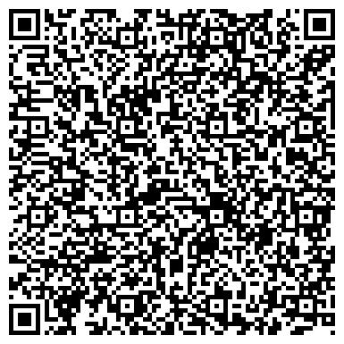 QR-код с контактной информацией организации Welding Tech Gas (Уелдинг Теч Газ), ТОО