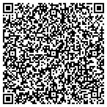 """QR-код с контактной информацией организации ТОО """"ОКАНЭ & КИН"""""""