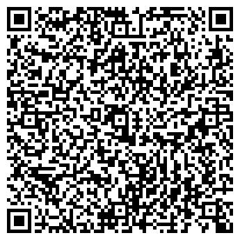 """QR-код с контактной информацией организации ООО """"Авер-Тех"""""""