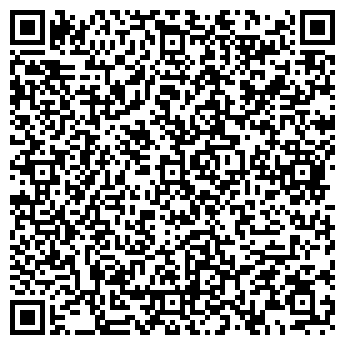 """QR-код с контактной информацией организации ООО """"ИГОРА"""""""