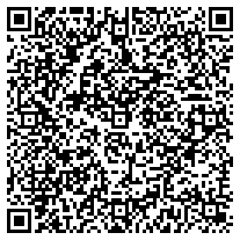 """QR-код с контактной информацией организации Общество с ограниченной ответственностью ООО """"НК АРТЕМИДА"""""""