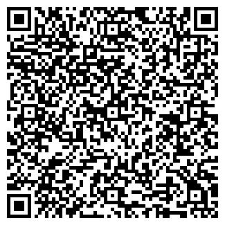 QR-код с контактной информацией организации Общество с ограниченной ответственностью MGI