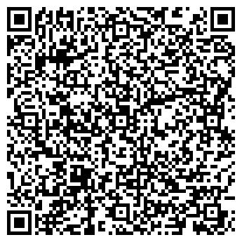 """QR-код с контактной информацией организации Компания """"УБК"""""""
