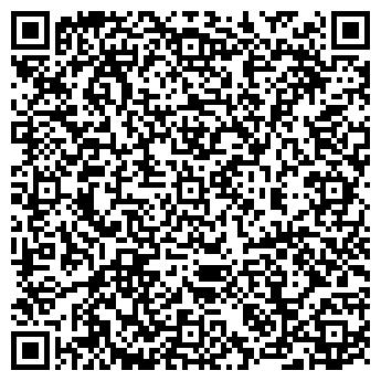 QR-код с контактной информацией организации Ориент-Танк-Ойл, ТОО