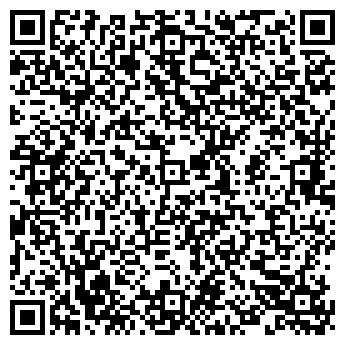 QR-код с контактной информацией организации ФРИЛАНТЕЛЕКОМ