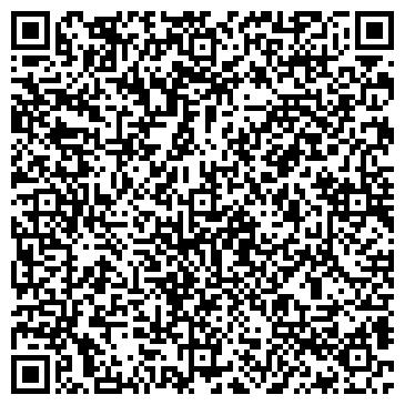 """QR-код с контактной информацией организации Общество с ограниченной ответственностью ООО """"МАСМА Д"""""""