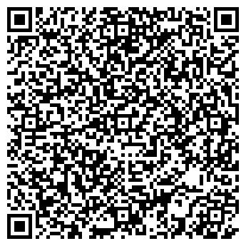 QR-код с контактной информацией организации ООО Внешпромсбыт