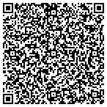 QR-код с контактной информацией организации ООО Комир-КЗ EKB