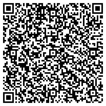 QR-код с контактной информацией организации Халыкбергенойл, ООО