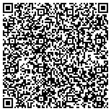 """QR-код с контактной информацией организации ООО ПРОИЗВОДСТВЕННОЕ ПРЕДПРИЯТИЕ """"ВАЛС"""""""