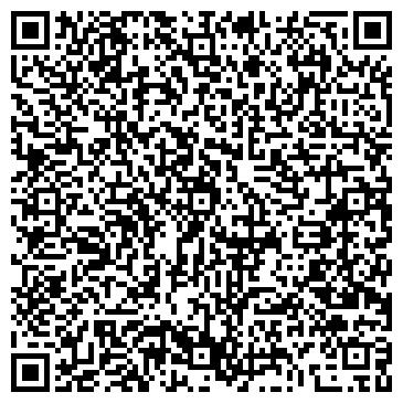 """QR-код с контактной информацией организации Частное предприятие ОДО """"Стальной мир"""""""
