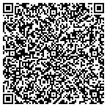 QR-код с контактной информацией организации Общество с ограниченной ответственностью ООО «ДомCпецCервис»