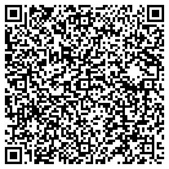 QR-код с контактной информацией организации РОСТ-АВИС
