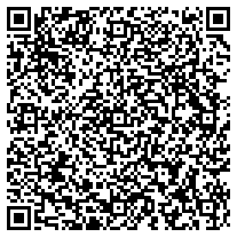 QR-код с контактной информацией организации ООО МАКС АЭРО-ТЕХНО